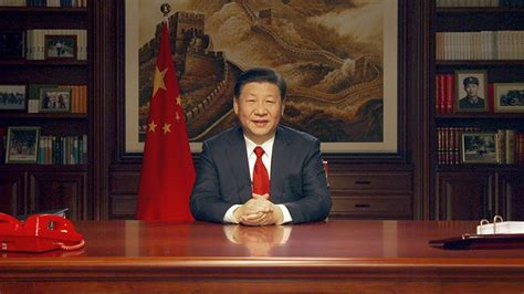Highlights of Chinese President Xi Jinping's 2020 New Year