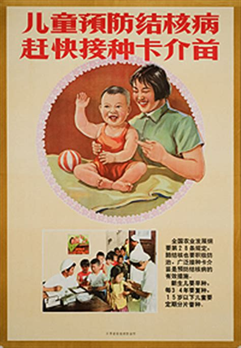 Posters Promoting BCG (Bacille Calmette-Guérin) Vaccination