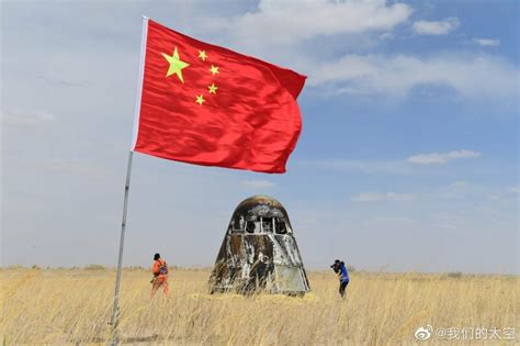 China's new spacecraft—which resembles a Crew Dragon—just