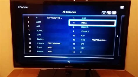 How to edit channel number in Samsung SmartTv 'D' series