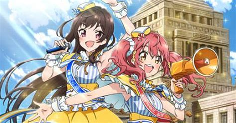 Crunchyroll Confirms Idol Incidents Anime's Streaming