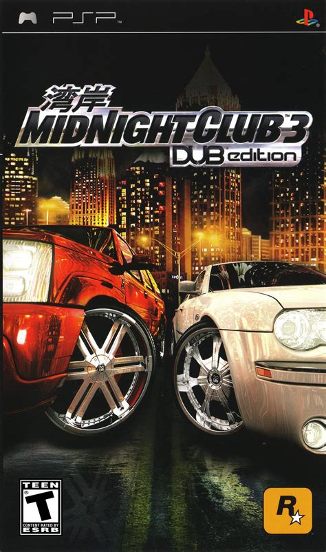 Midnight Club 3: DUB Edition - PSP   Review Any Game